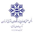 نماد انجمن صنفی