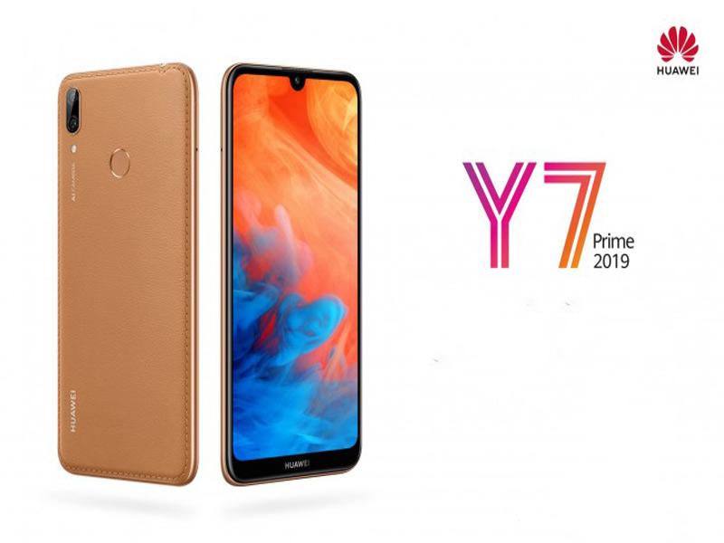 هوآوی Y7 Prime نسخه 2019 توسط کمپانی faux راه اندازی شد