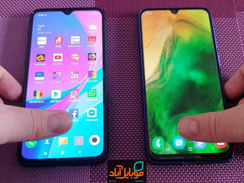 حل مشکل کار نکردن حسگر اثر انگشت در Galaxy A50
